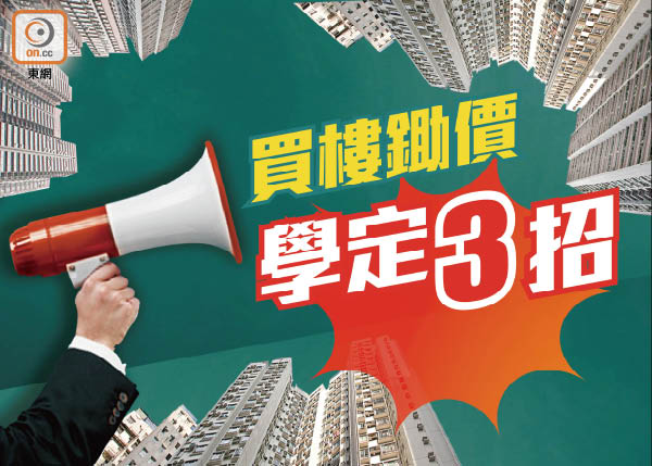 https://www.property.hk/writing_manage/article_images/c/7/8/c789dbf9.jpg